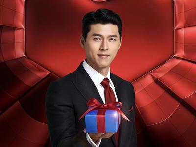 Hyun Bin, Brand Ambassador Terbaru Lazada untuk LazMall