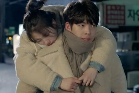 Uncontrollaby Fond